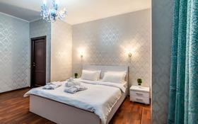 4-комнатная квартира, 200 м², 13/30 этаж по часам, Аль-Фараби 7 за 3 000 〒 в Алматы