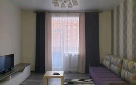 1-комнатная квартира, 35 м², 5/9 этаж посуточно, Камзина 41/1 — Ермуханова за 8 000 〒 в Павлодаре