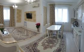 2-комнатная квартира, 92 м², 8/11 этаж помесячно, Студенческий 40а за 300 000 〒 в Атырау