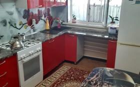 4-комнатный дом, 110 м², 6 сот., Розы Люксембург за 22 млн 〒 в Талгаре
