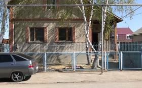 3-комнатный дом, 100 м², 6 сот., 4й проезд Герцена 58/32 за 30 млн 〒 в Костанае