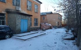 Здание, площадью 913 м², Турмагамбетова 17 за 24.1 млн 〒 в Темиртау