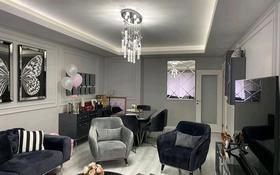 4-комнатная квартира, 145 м², 2 этаж, Эсеньюрт 22 за 66.3 млн 〒 в Стамбуле