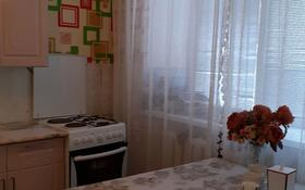 1-комнатная квартира, 25 м², 1/5 этаж, улица Акотау за 3.6 млн 〒 в Уральске