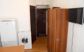 1-комнатная квартира, 13 м², 2/5 этаж, Витебская 16/1 за 8 млн 〒 в Алматы, Бостандыкский р-н