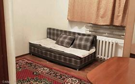 2-комнатная квартира, 33.1 м², 1/5 этаж, Каныша Сатпаева 19 за 10.3 млн 〒 в Нур-Султане (Астана), Алматы р-н
