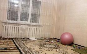 3-комнатный дом, 64 м², мкр Горный Гигант, Ахмедиярова 36 — Жамакаева за 35 млн 〒 в Алматы, Медеуский р-н