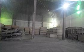 Склад продовольственный 15 соток, Северная объездная 3/1 за 1 200 〒 в Нур-Султане (Астана), Сарыарка р-н