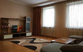 3-комнатная квартира, 120 м², 9/14 этаж помесячно, Достык 14 за 370 000 〒 в Нур-Султане (Астана), Есиль р-н