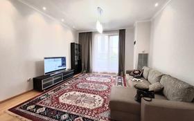 2-комнатная квартира, 105 м², 1/7 этаж, Назарбаева 301 за 95 млн 〒 в Алматы, Медеуский р-н