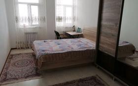 3-комнатная квартира, 81 м², 3 этаж, Жобалама за 17.5 млн 〒 в Каскелене