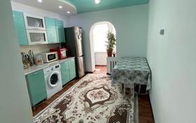 2-комнатная квартира, 70 м², 5/5 этаж, 5 мкр за 5 млн 〒 в Кульсары