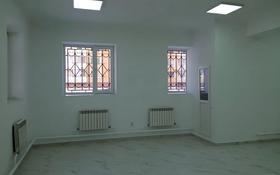 Помещение площадью 82 м², Жумабаева 14 за 280 000 〒 в Нур-Султане (Астана), Алматы р-н
