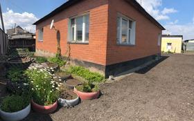 4-комнатный дом, 120 м², 8 сот., Майкутова за ~ 35.8 млн 〒 в Нур-Султане (Астана), Сарыарка р-н