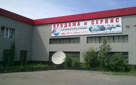 Промбаза 2.5 га, Транспортная көшесі 26 — Большая объездная за 250 млн 〒 в Павлодаре