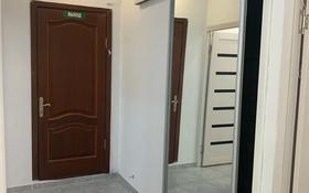 Офис площадью 100 м², 11-й мкр 28 за 280 000 〒 в Актау, 11-й мкр