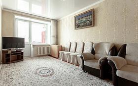 2-комнатная квартира, 57.2 м², 1/5 этаж, Дусухамбетова за 17.9 млн 〒 в Петропавловске