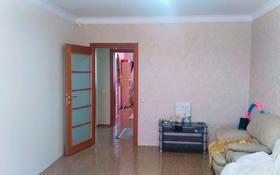 4-комнатная квартира, 102.2 м², 6/9 этаж, 10-й микрорайон 2 за 23 млн 〒 в Аксае