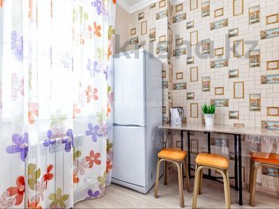 2-комнатная квартира, 60 м², 13/14 этаж посуточно, Сарайшык 7 за 13 000 〒 в Нур-Султане (Астане), Есильский р-н