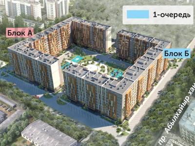 1-комнатная квартира, 46.74 м², 5/10 этаж, Абылхайыр хан 51А за ~ 11.9 млн 〒 в Атырау