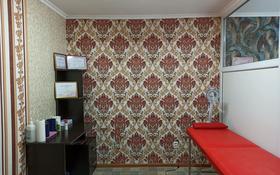 Офис площадью 29.8 м², Калинина 37 за ~ 3.4 млн 〒 в