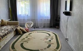 4-комнатный дом, 90 м², 10 сот., Тупиковая 8 — Алексеева за 11.5 млн 〒 в Аксае