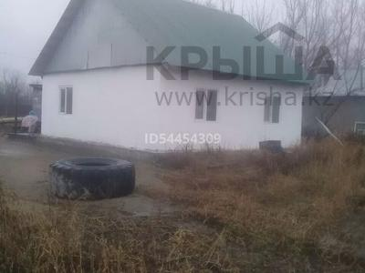 2-комнатный дом, 64 м², 10 сот., Юбилейная 3/10 за 6.5 млн 〒 в Усть-Каменогорске