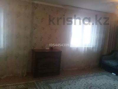 2-комнатный дом, 64 м², 10 сот., Юбилейная 3/10 за 6.5 млн 〒 в Усть-Каменогорске — фото 6