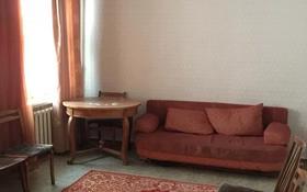 3-комнатный дом, 68 м², 0.04 сот., улица Сатпаева — ул. Гоголя за 14 млн 〒 в Караганде