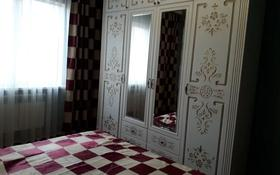 1-комнатная квартира, 36 м², 1/13 этаж посуточно, Сарайшык 5/1 — Акмешит за 7 000 〒 в Нур-Султане (Астана), Есиль р-н