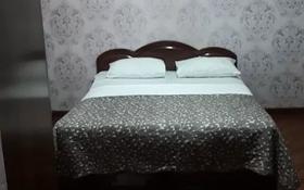 1-комнатная квартира, 55 м², 18/21 этаж посуточно, мкр Сайран, Толе би — Тлендиева за 8 500 〒 в Алматы, Ауэзовский р-н