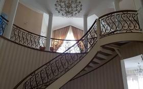 7-комнатный дом, 550 м², 15 сот., Майлина за 188 млн 〒 в Нур-Султане (Астана), Алматы р-н