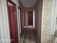 4-комнатная квартира, 134 м², 5/5 этаж