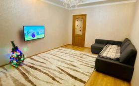 2-комнатная квартира, 55.1 м², 7/9 этаж, 5 мкр 11 за 15.5 млн 〒 в Аксае