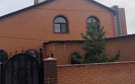 6-комнатный дом, 205 м², 3 сот., Четская за 180 млн 〒 в Караганде, Казыбек би р-н