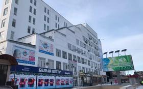 Магазин площадью 280 м², Сатпаева 136 за 8 000 〒 в Павлодаре