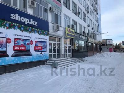 Магазин площадью 280 м², Сатпаева 136 за 8 000 〒 в Павлодаре — фото 3