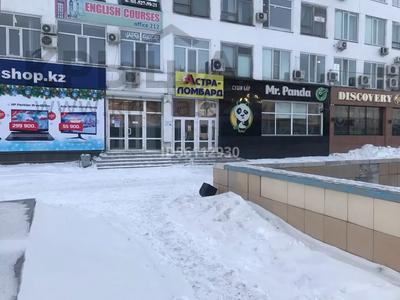 Магазин площадью 280 м², Сатпаева 136 за 8 000 〒 в Павлодаре — фото 4