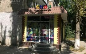 Магазин площадью 75.1 м², 6мкр. 20 за 90 000 〒 в Таразе