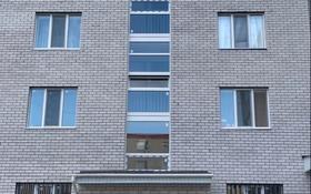 4-комнатная квартира, 176 м², 2/6 этаж, мкр Болашак 133У за 36 млн 〒 в Актобе, мкр Болашак