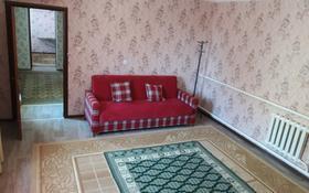 3-комнатный дом посуточно, 100 м², Махмудов Махмудов за 10 000 〒 в Жанаозен