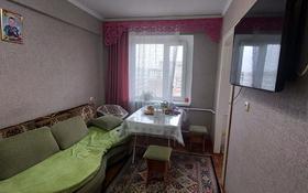 4-комнатная квартира, 60 м², 5/5 этаж, Сванкулова 8 за 13 млн 〒 в Балхаше