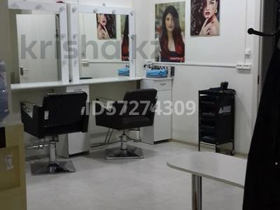 Действующий бизнес Салон красоты. ателье за 15 млн 〒 в Актау, 31А мкр — фото 3
