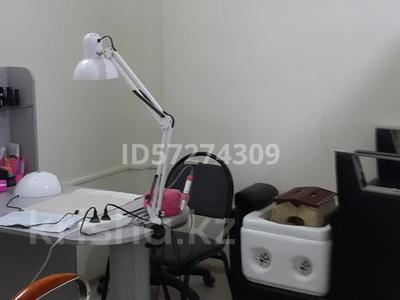 Действующий бизнес Салон красоты. ателье за 15 млн 〒 в Актау, 31А мкр — фото 4