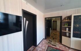 3-комнатная квартира, 60 м², 9/9 этаж, улица Павла Корчагина за 9.5 млн 〒 в Рудном