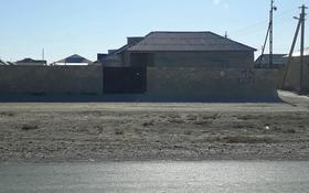 Участок 5 га, жилой массив Рауан 401 участок — Вдоль дороги за 5 млн 〒 в Умирзаке