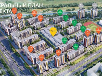 2-комнатная квартира, 53.71 м², 15/16 этаж, проспект Улы Дала 40 за ~ 15.5 млн 〒 в Нур-Султане (Астана), Есиль р-н — фото 7