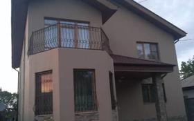 6-комнатный дом, 360 м², 10 сот., Акжар за 69 млн 〒 в Алматы