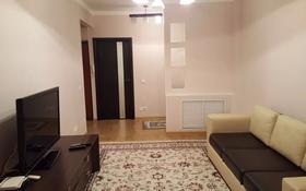 2-комнатная квартира, 45 м², 1 этаж посуточно, 14-й мкр 21 за 9 000 〒 в Актау, 14-й мкр