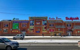 Здание, проспект Нурсултана Назарбаева 61А площадью 270 м² за 1 500 〒 в Усть-Каменогорске